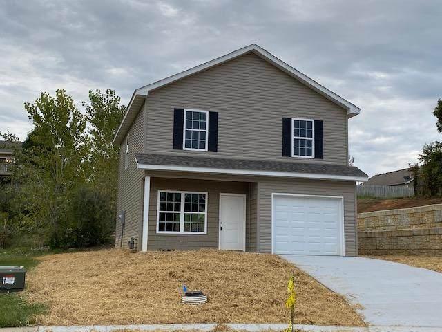 460 E Cedar Ct, Columbia, MO 65202 (MLS #395854) :: Columbia Real Estate