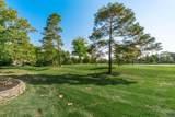 5525 Aryshire Drive - Photo 39