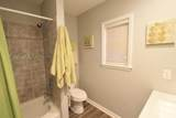 7780 Harlem Road - Photo 28