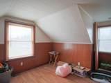 3875 Elbern Avenue - Photo 13