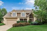 5385 Turnberry Drive - Photo 1