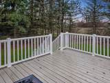 1039 Forest Hill Drive - Photo 40