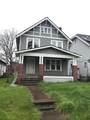 589 Fairwood Avenue - Photo 3