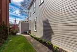 1337 Hunter Avenue - Photo 50