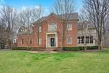 4299 Brompton Court - Photo 2