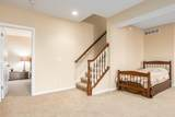 5350 Byers Road - Photo 55