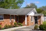 131 Oak Meadow Drive - Photo 1