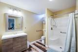 253 Northbend Drive - Photo 45