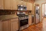 55 Livingston Avenue - Photo 23