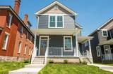 1432 Oak Street - Photo 1