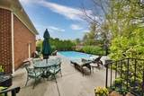 3981 Farber Court - Photo 19
