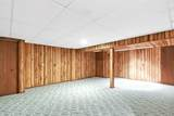 5074 Flagstaff Court - Photo 25