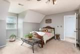 8005 Wingate Place - Photo 45