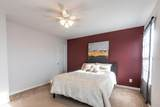 5897 New Albany Road - Photo 12