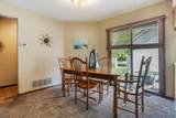 5197 Willow Grove Place - Photo 13
