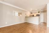 6010 Inishmore Lane - Photo 11