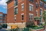 110 Mound Street - Photo 3