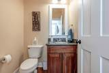 1376 Broadview Avenue - Photo 5