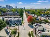 995 Dennison Avenue - Photo 3