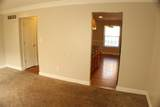 2559 Olde Hill Court - Photo 14