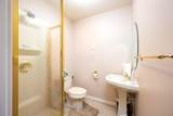5081 Forest Trail - Photo 52