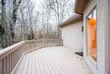 5081 Forest Trail - Photo 57