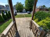 2193 Summit Street - Photo 21