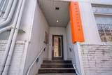 444 Front Street - Photo 2