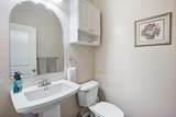 4306 Bridgewater Green - Photo 6