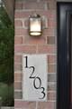 1203 Amberlea Drive - Photo 3