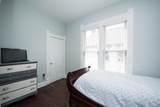 929-931 Hunter Avenue - Photo 29