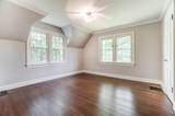 1857 Collingswood Road - Photo 34