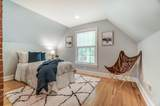 1857 Collingswood Road - Photo 37