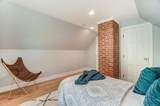 1857 Collingswood Road - Photo 39