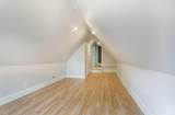 1857 Collingswood Road - Photo 42
