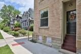 1094 Highland Street - Photo 3