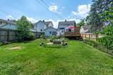 170 Neal Avenue - Photo 33