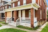 418 Morrison Avenue - Photo 6
