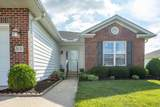 5131 Country Place Lane - Photo 2