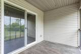 116 Shelbourne Forest Way - Photo 19