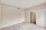 9990 Banbury Court - Photo 15