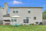 5125 Renmill Drive - Photo 49