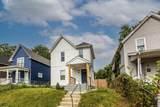 931 Ellsworth Avenue - Photo 3