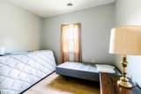 2660 Adams Road - Photo 48