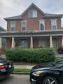 767 Wager Street - Photo 9