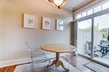 356 Forest Street - Photo 10