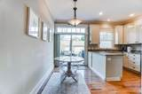 356 Forest Street - Photo 9