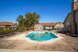 5805 Willow Lake Drive - Photo 33
