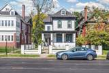 1570 Long Street - Photo 2