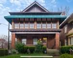 1690 Franklin Avenue - Photo 1